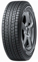 Купить Dunlop Winter Maxx Sj8 в Санкт-Петербурге (СПб)