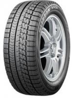 Купить Bridgestone Blizzak VRX в Санкт-Петербурге (СПб)