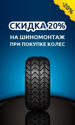 Купить шины в спб савои зимние шины спб погода